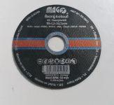 Magg kotouč řezný na ocel 115 x 1,2 mm 210591