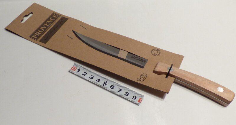 Nůž dřevěný - univerzální Provence