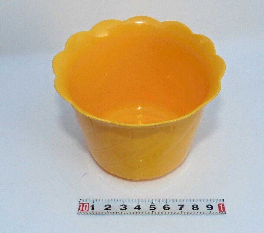 Obal květináč, Kopretina plast 11 cm - žlutý GM Vyškov