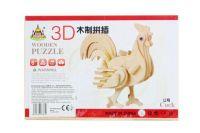 Lamps Dřevěné puzzle 3D Kohout 068849