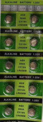 Baterie AG9 - 394 - LR936