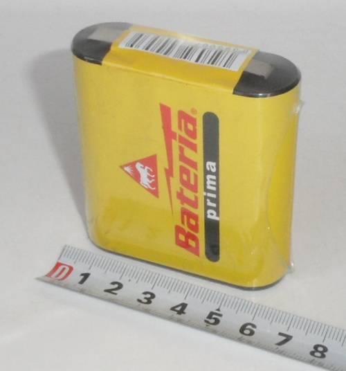 Bateria Slaný - 4,5V